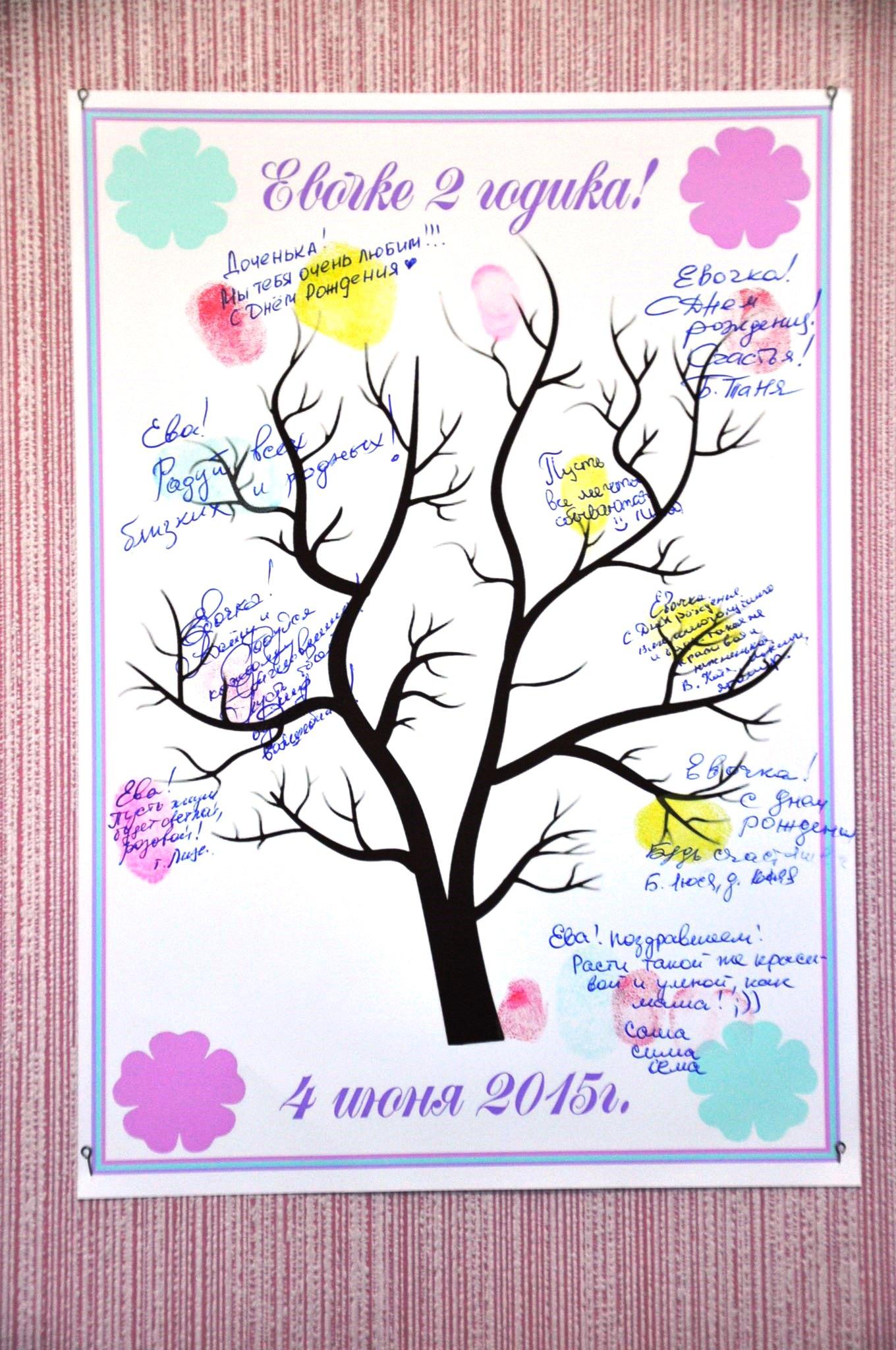 miatnii (14)