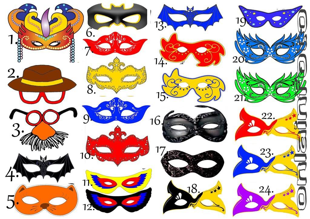 маски1