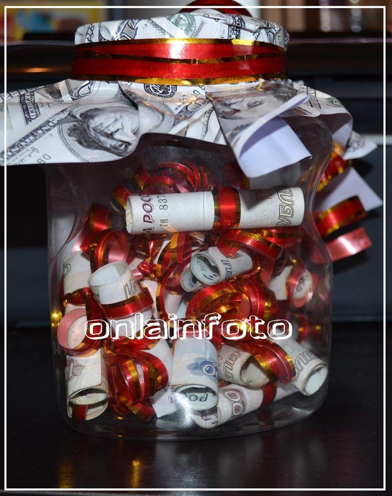 Как обыграть подарок деньги в банке 953