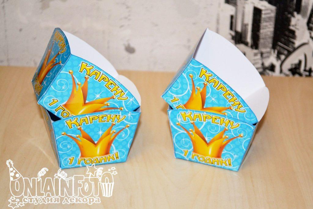 коробочки с золотом корона