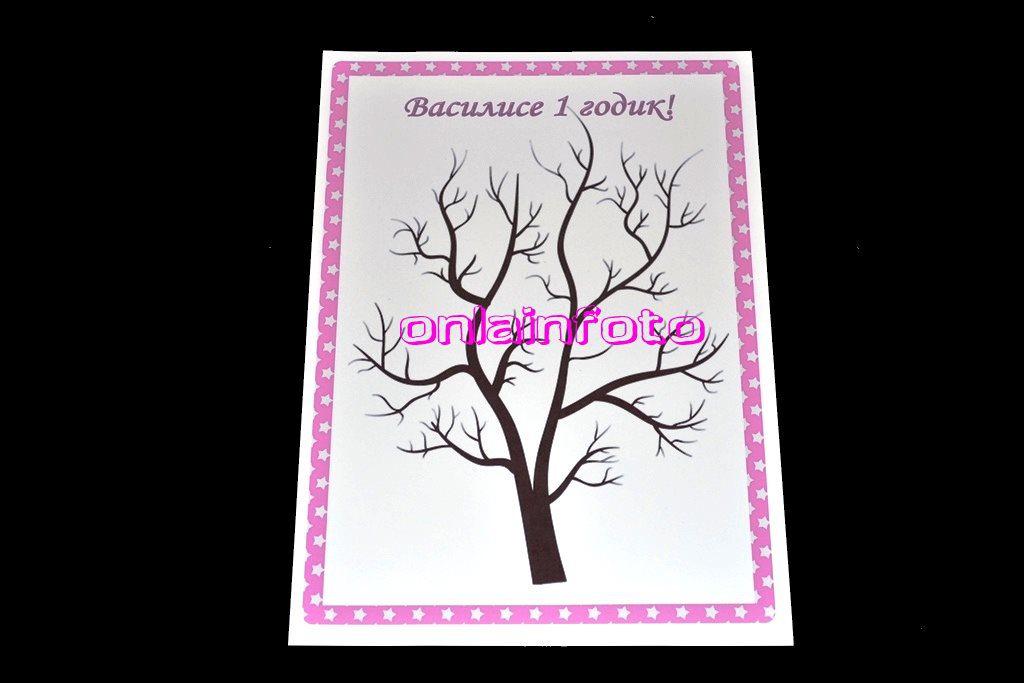 дерево для отпечатков розовое