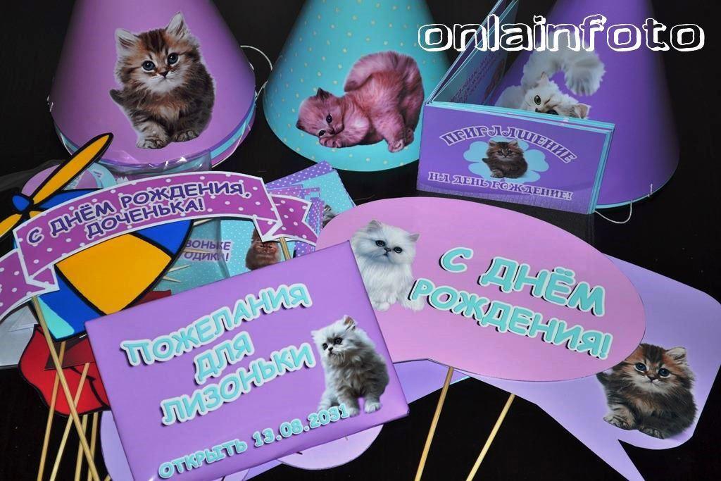 кенди бар с кошками