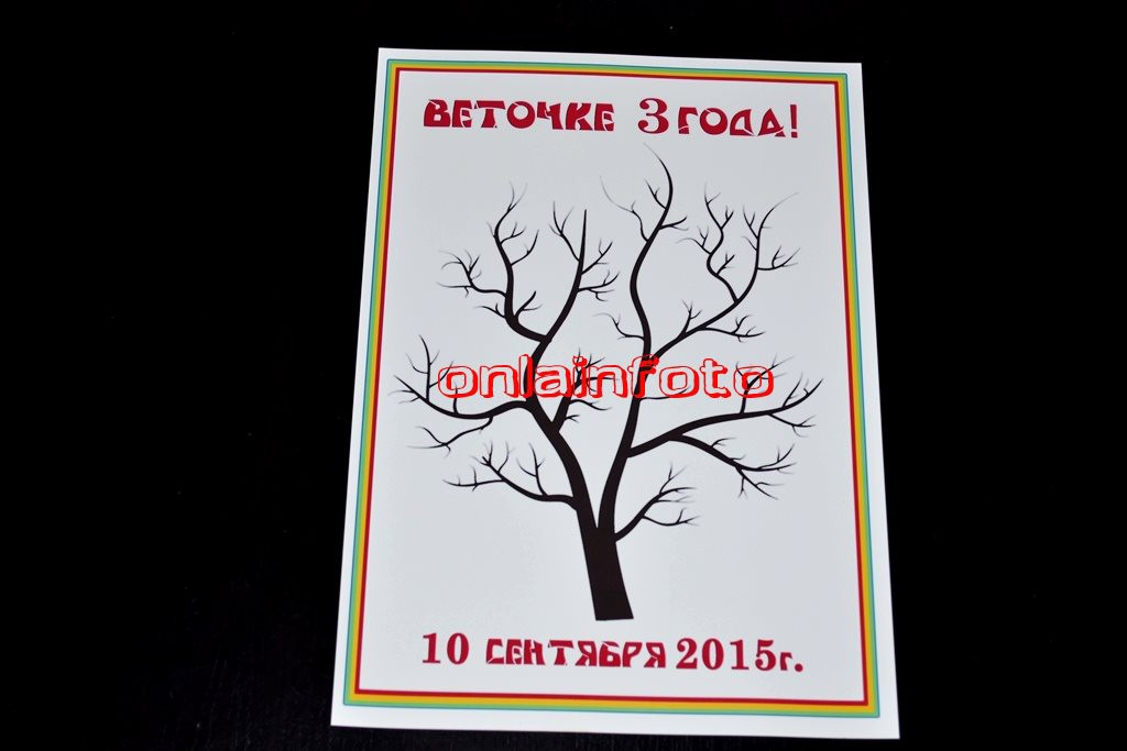 дерево для отпечатков