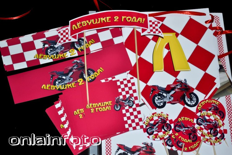 кенди бар с мотоциклами