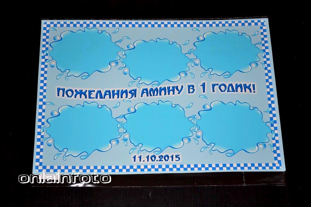 плакат квадратики голубой