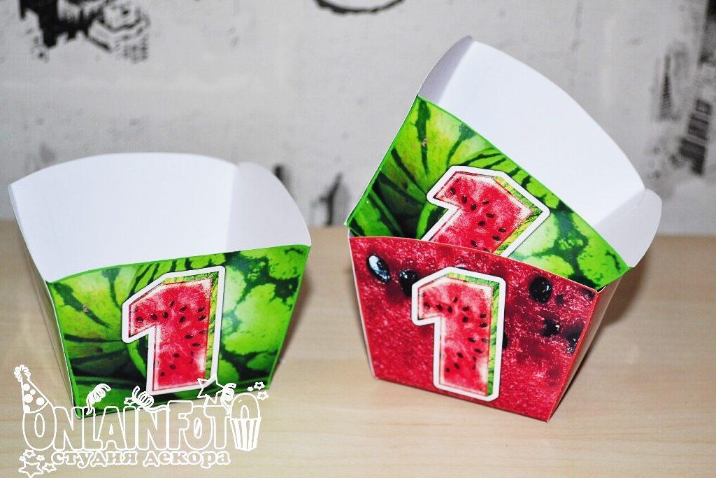 коробочки арбуз