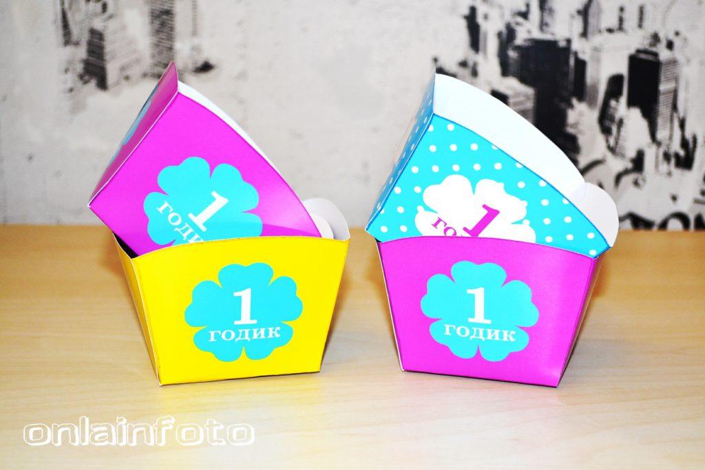 коробочки для попкорна желтые, розовые