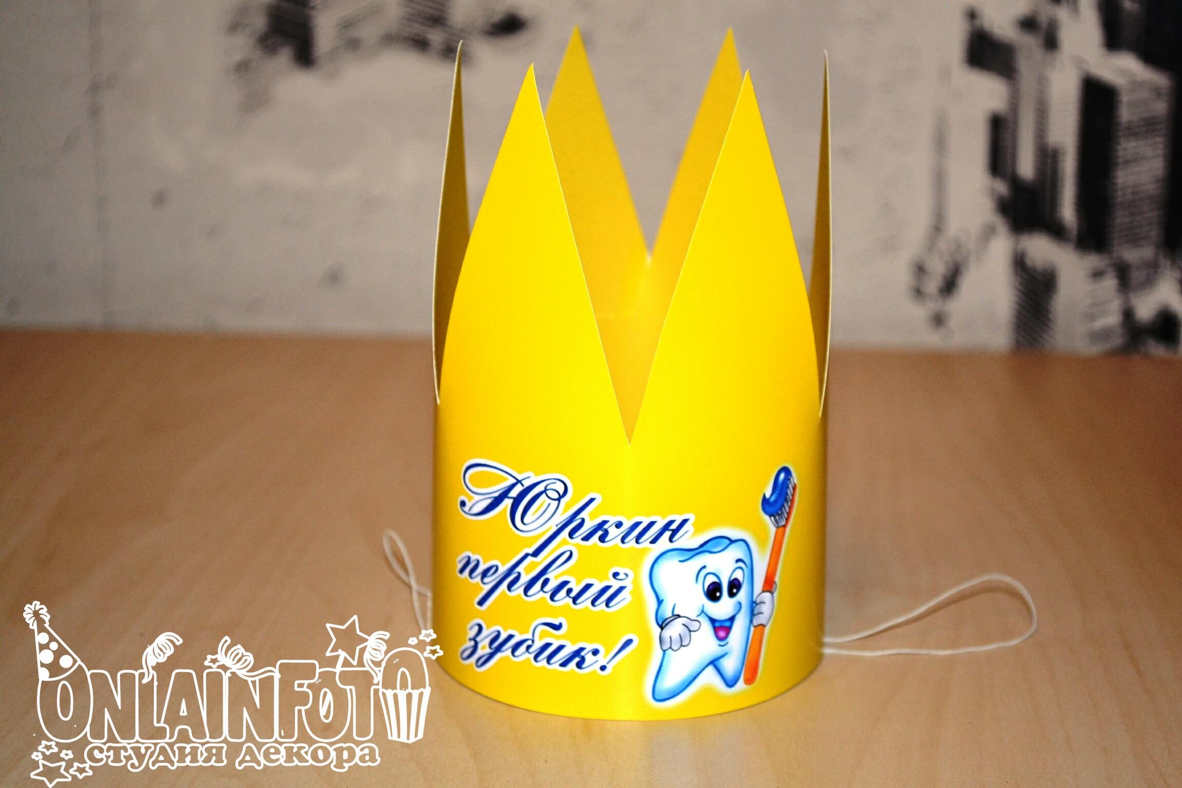 корона первый зубик