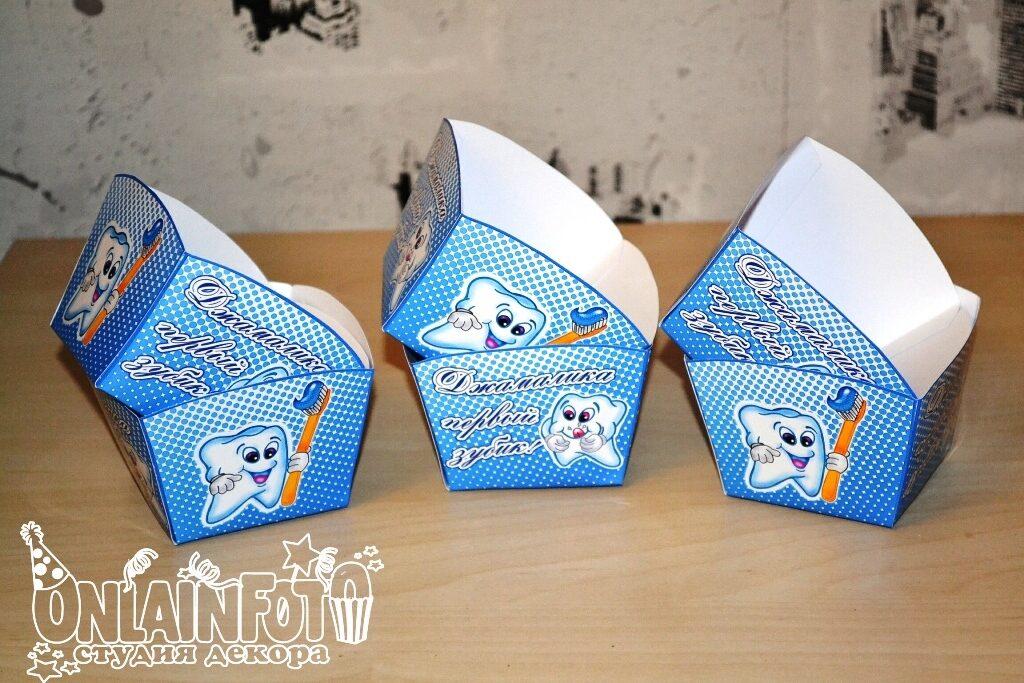 коробочки первый зубик