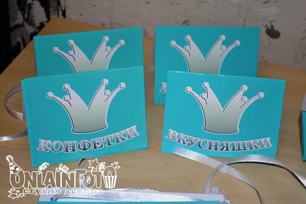 карточки бирюзовые с коронами