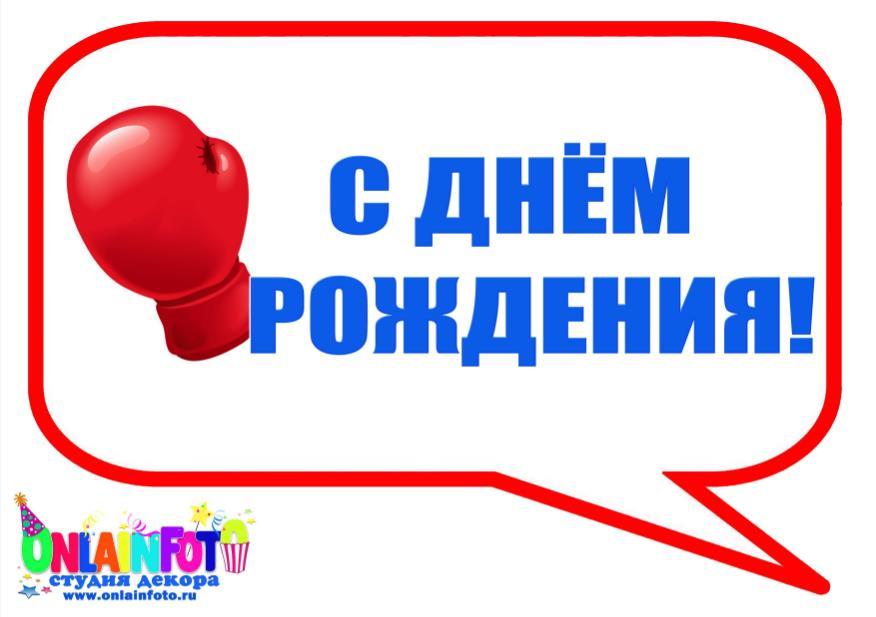 облако бокс спорт