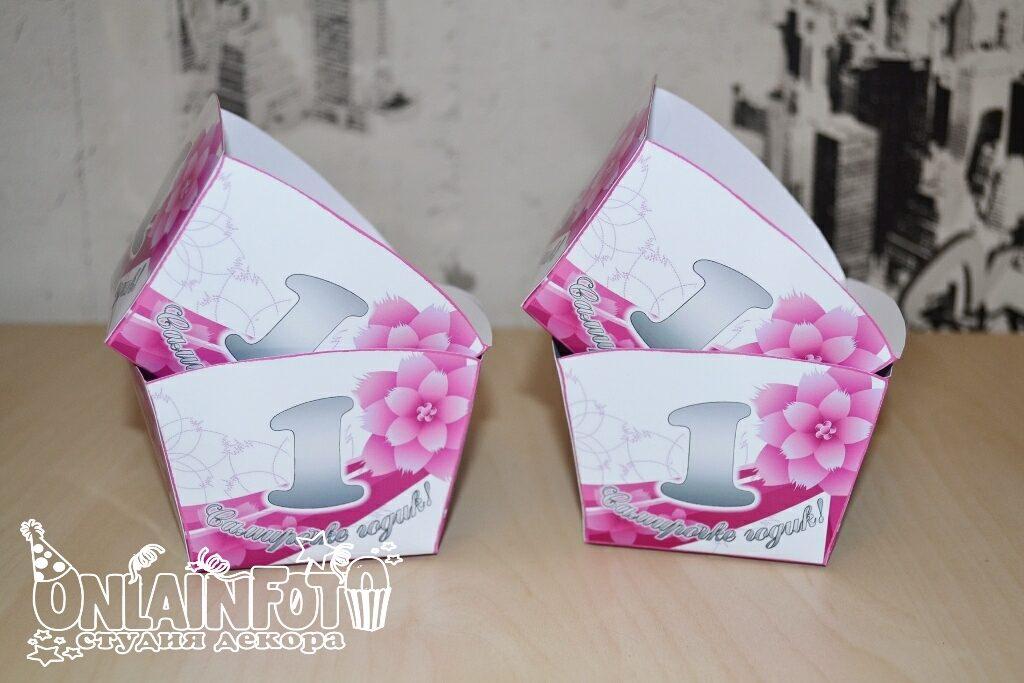 коробочки на годик розовые серебро