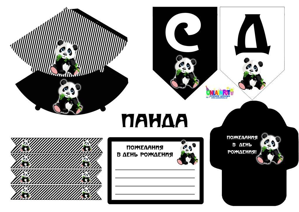 оформление мишка панда