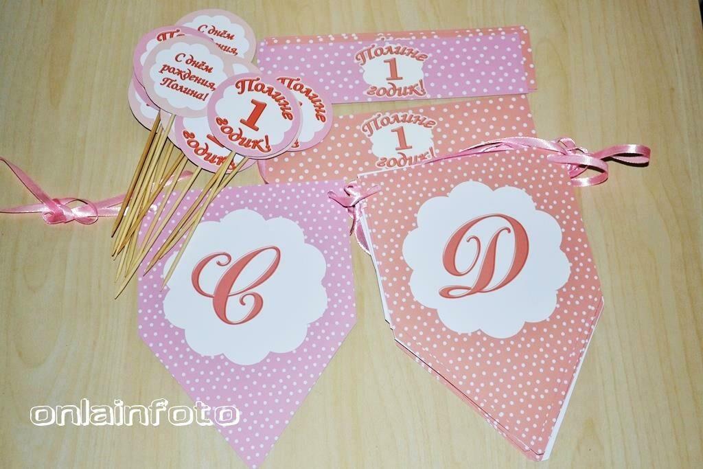 персиково розовое оформление праздника