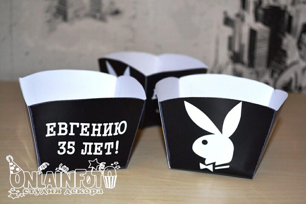 коробочки для попкорна playboy