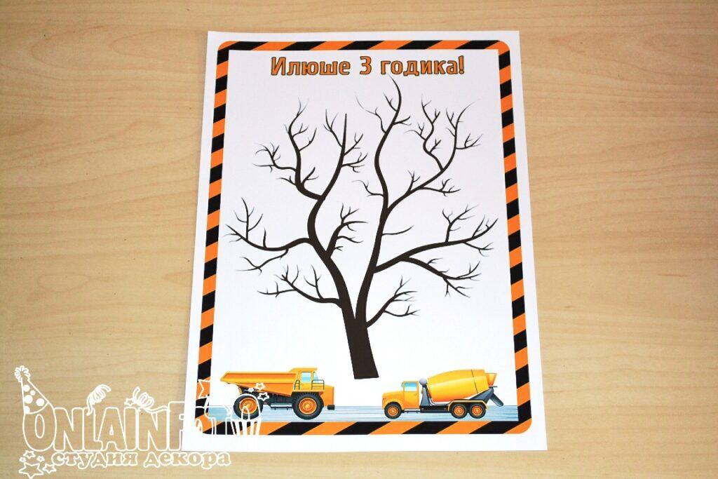 дерево для отпечатков спецтехника