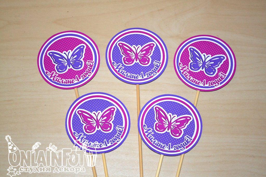 украшения на шпажки с бабочкой