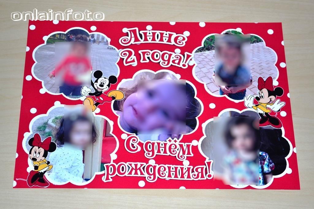 плакат с фото минни маус