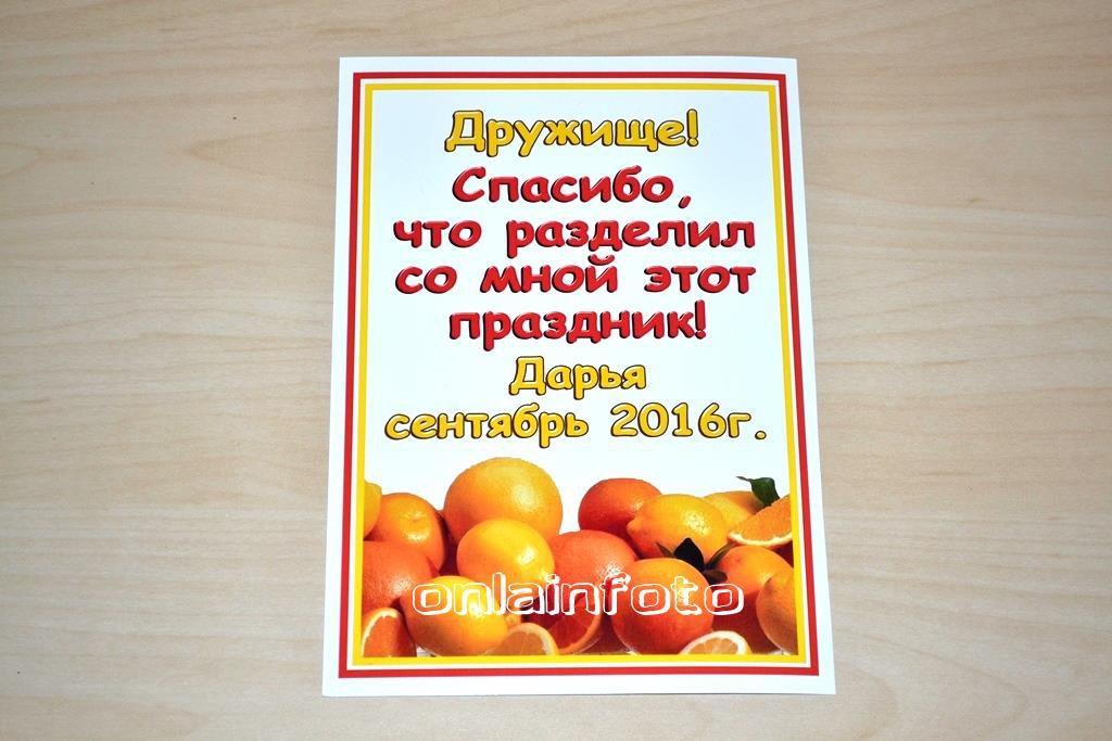 карточка лимон апельсин