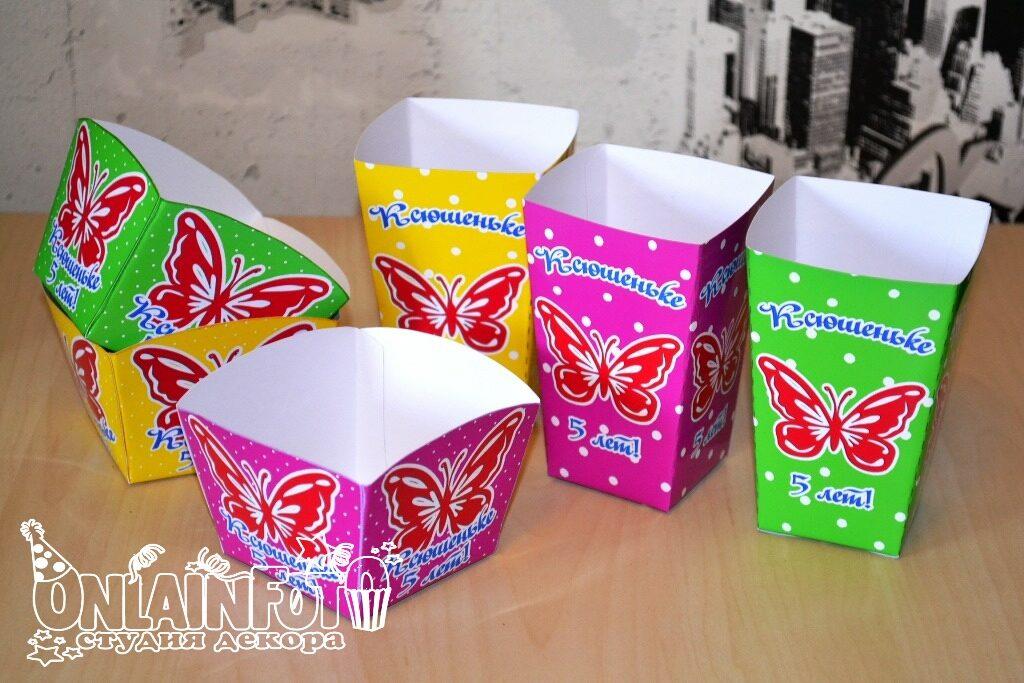 цветные коробочки с бабочкой