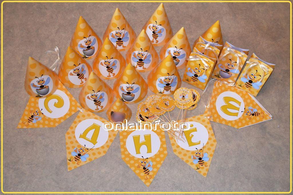 Желтый в горох набор для праздника
