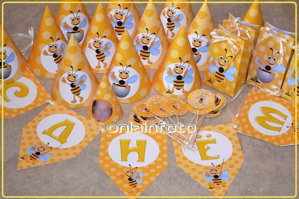 Набор для оформления с пчелами