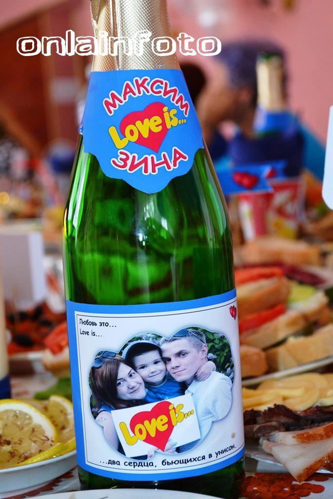 Наклейки на шампанское love is