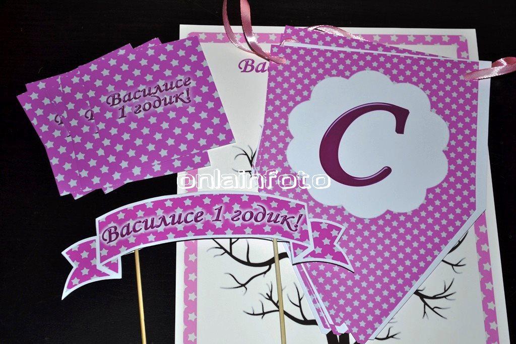 розовый сладкий стол для девочки