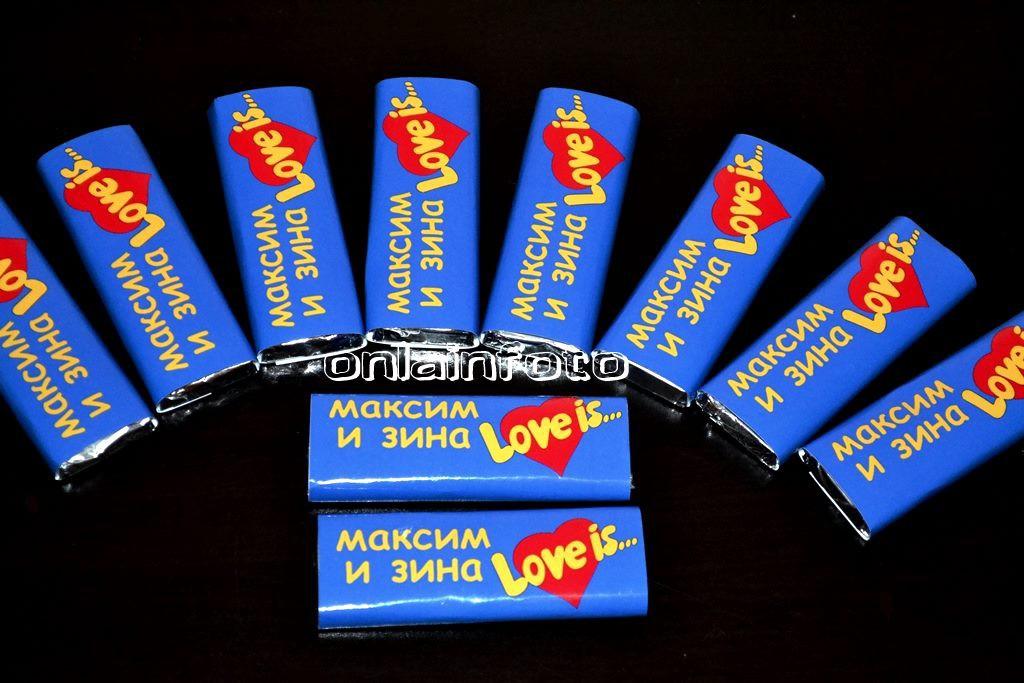 обертка на шоколад love is