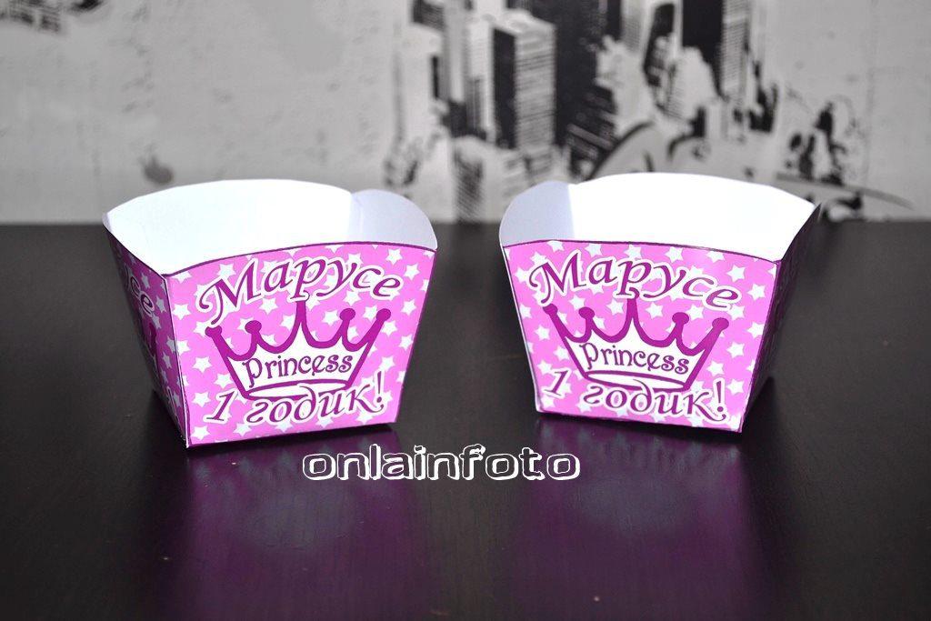коробочки для попкорна розовые