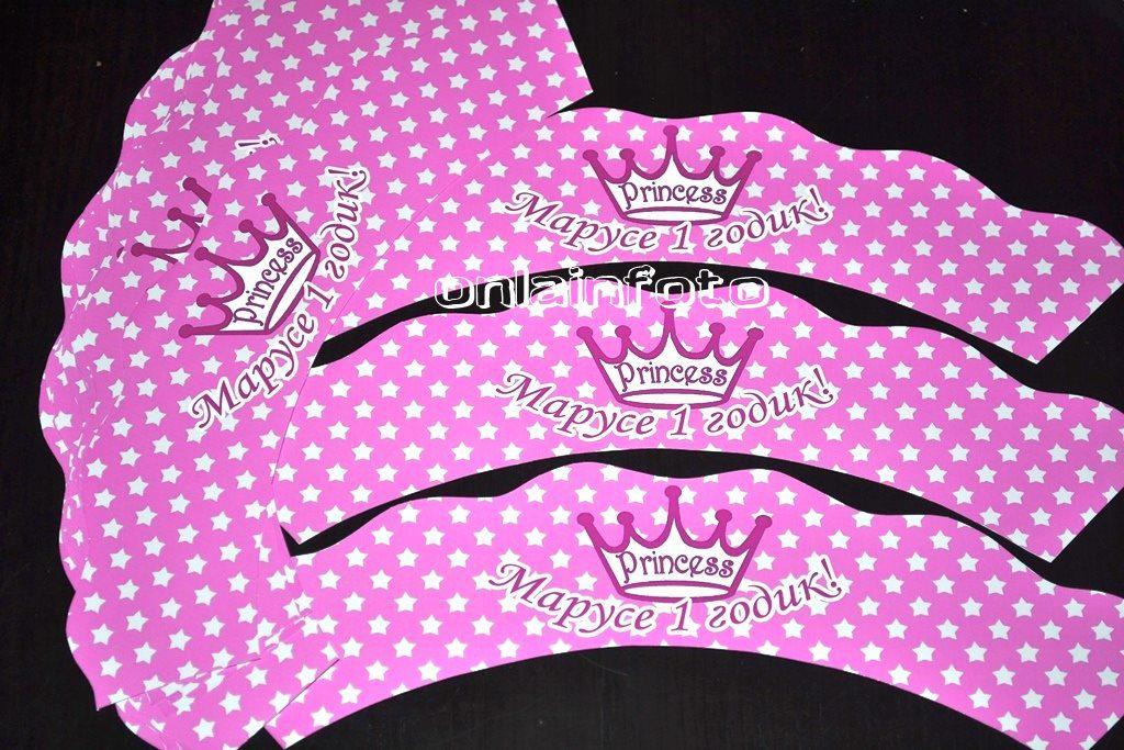 юбочки для капкейков розовые