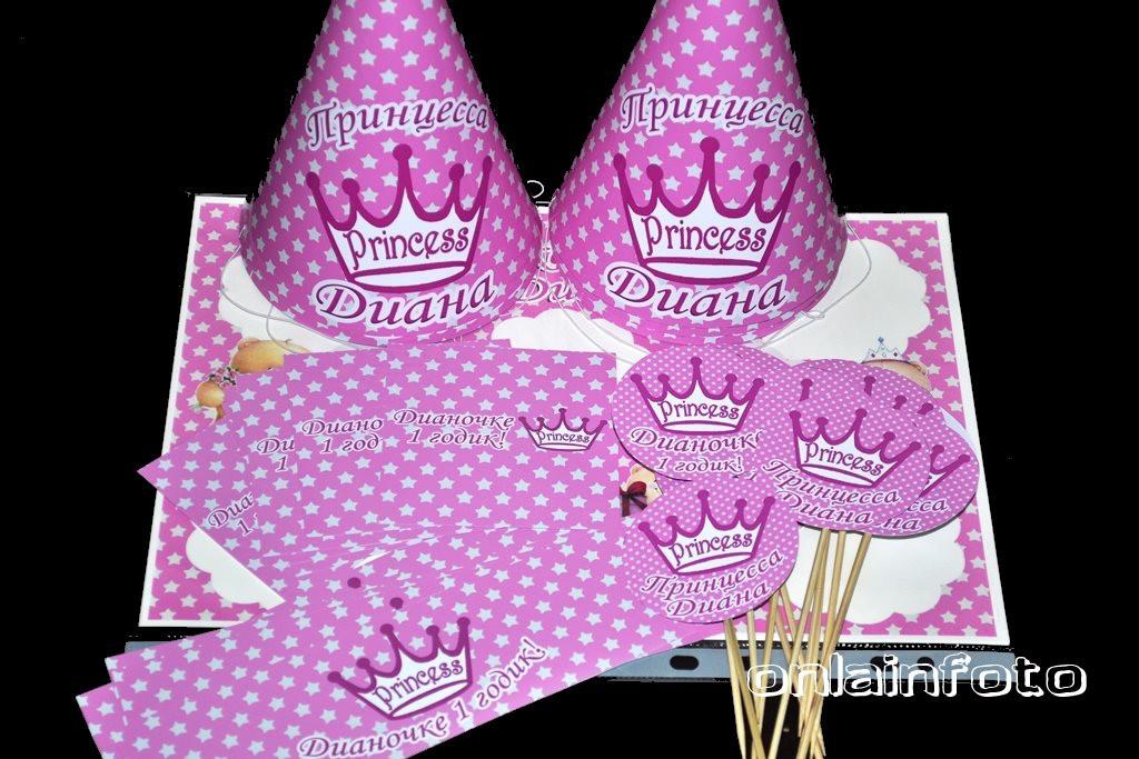 розовый с короной для принцесс