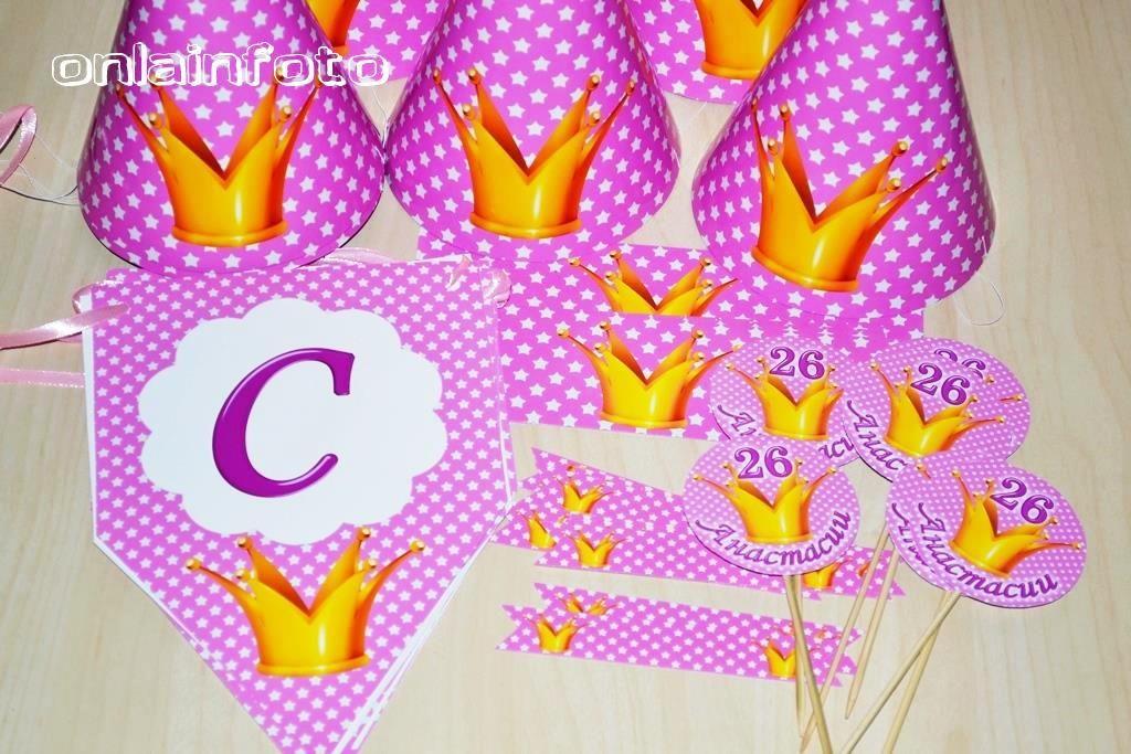 для принцесс с короной оформление