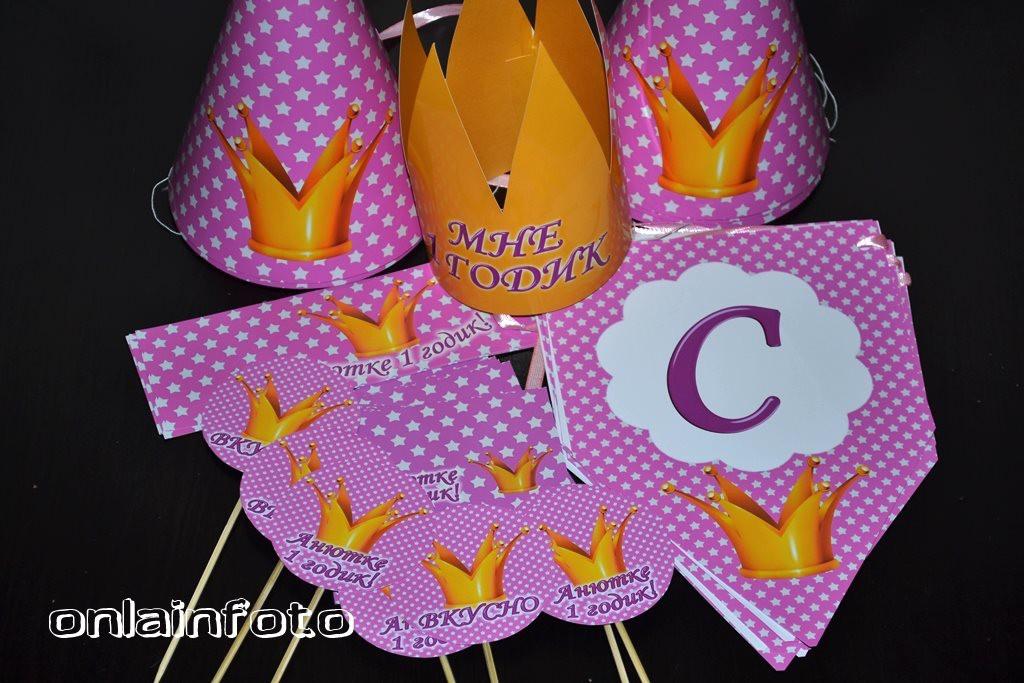 кенди бар для принцессы