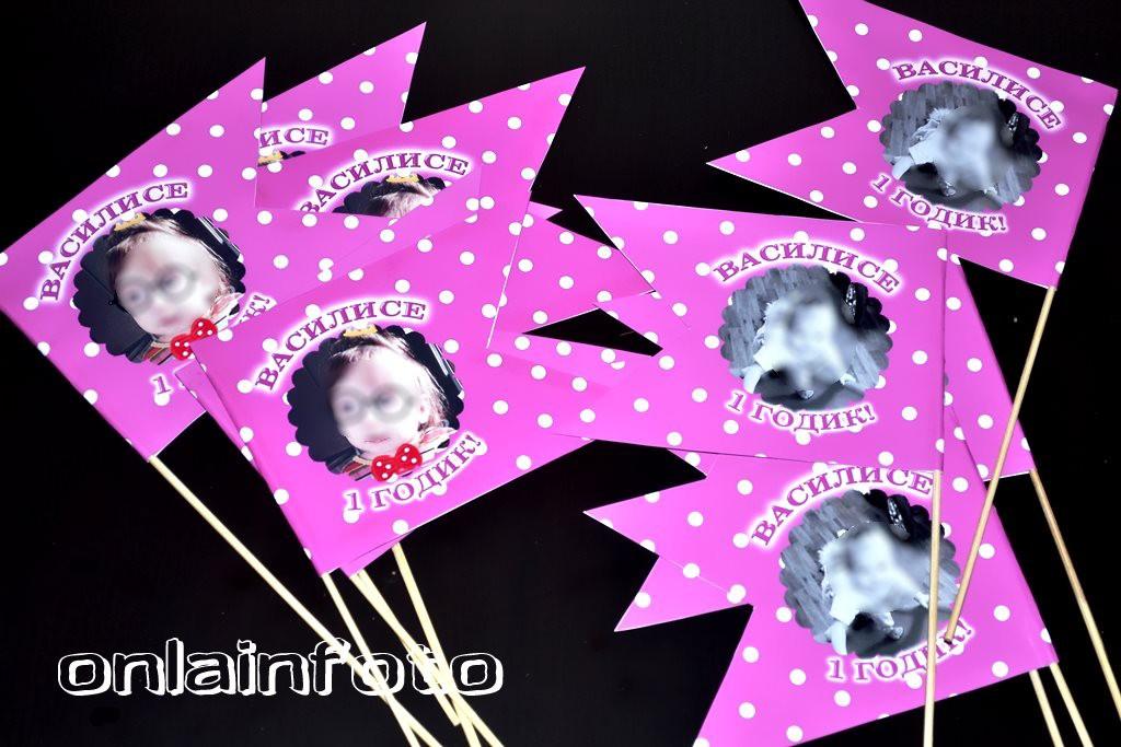 розовые флажки с фото