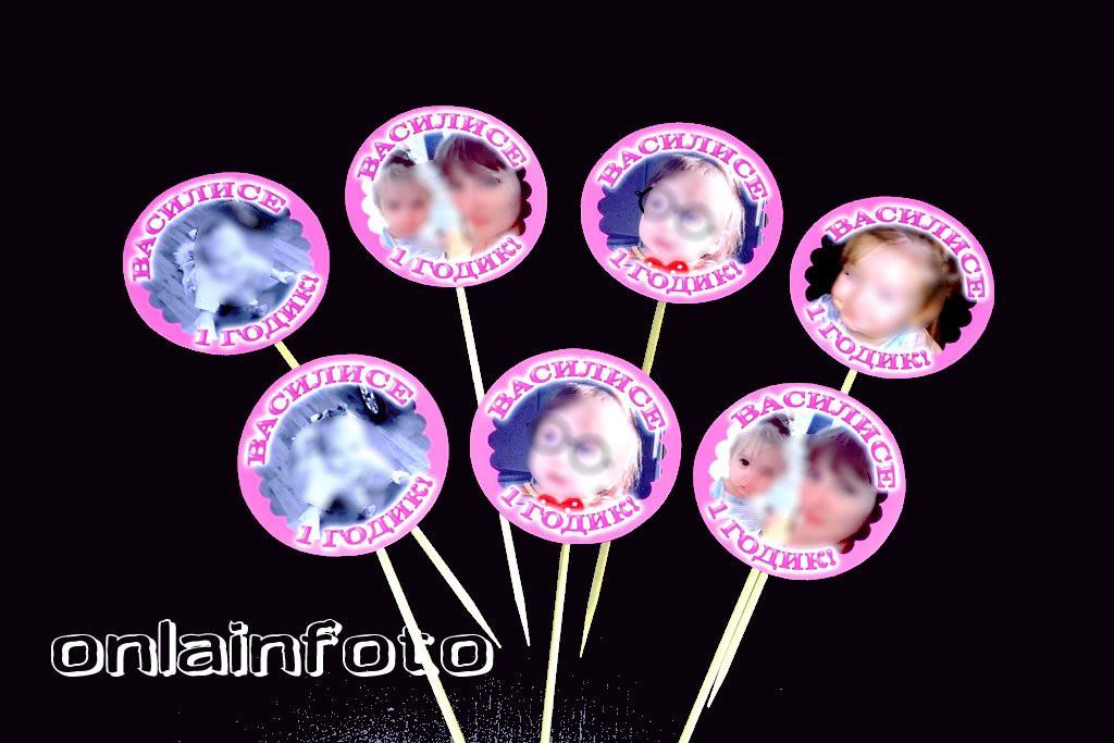 украшения на шпажках с фото розовые