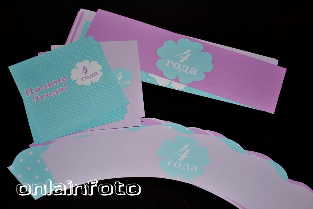 мятно - розовый набор