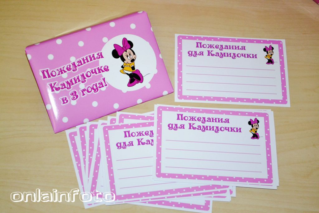 конверт и карточки с минни