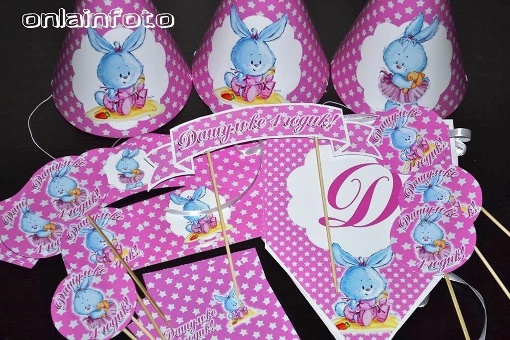candy bar розовые зайчики