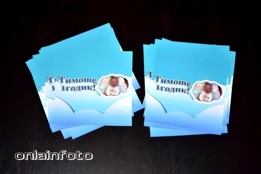 наклейка на шоколад голубая с фото