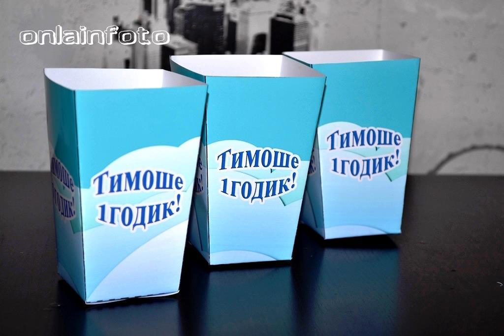 коробочки для попкорна с облачком