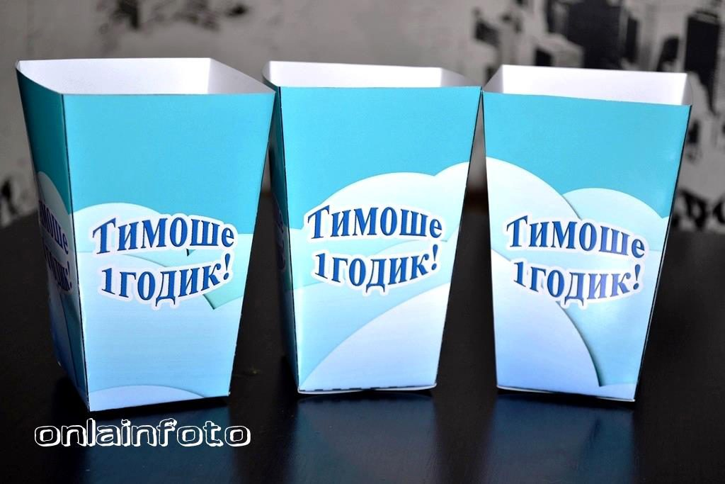 голубые коробочки для сладостей облака