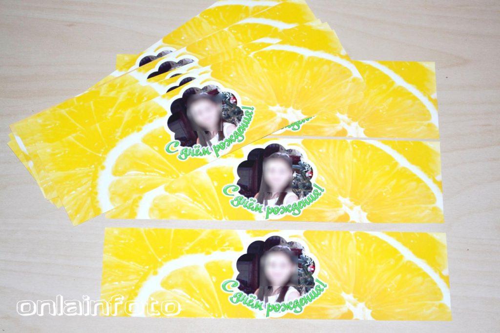 наклейки на сок лимонные