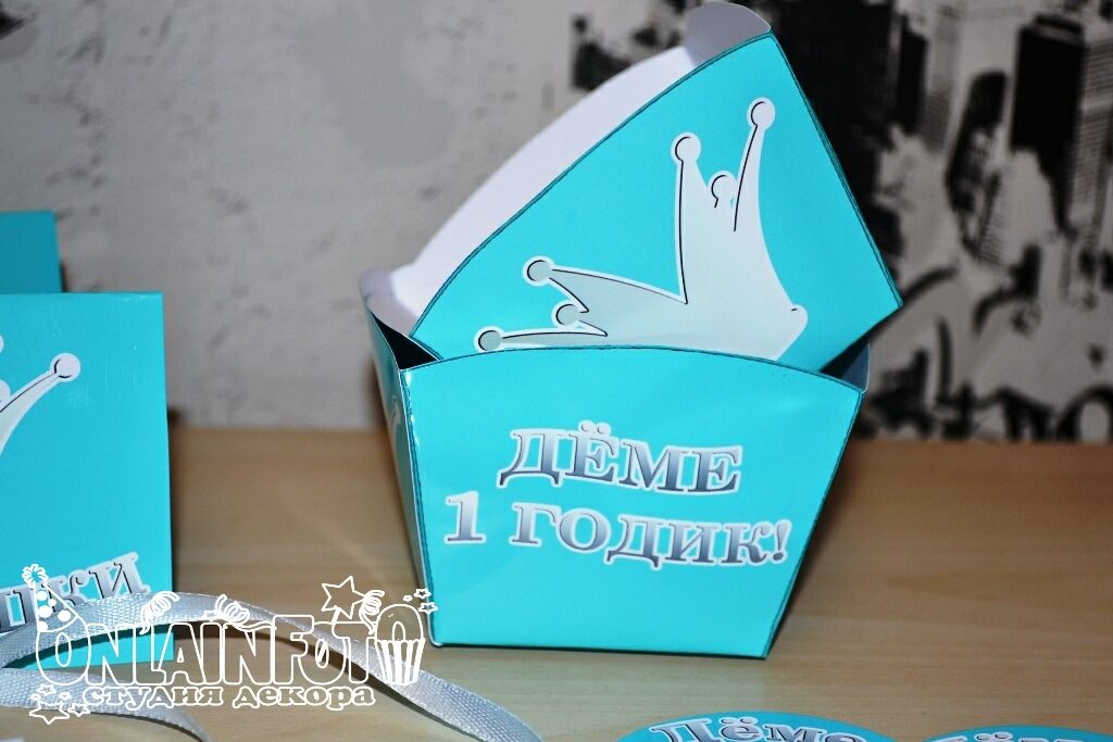 коробочки с коронами бирюзовые