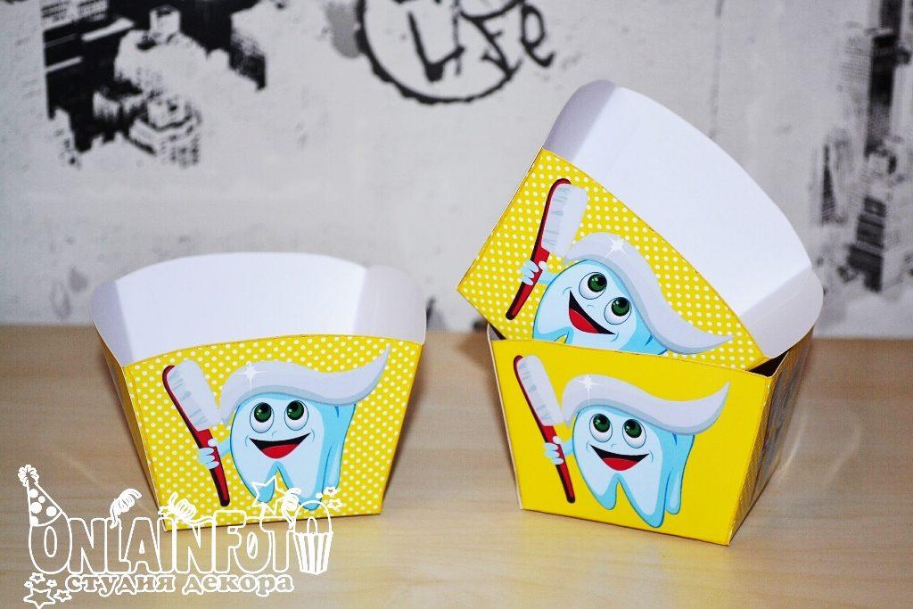 бумажные коробочки первый зуб