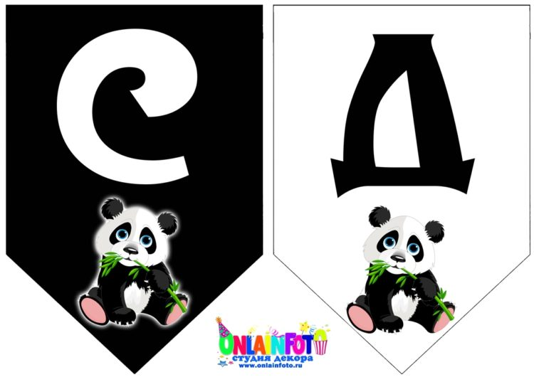гирлянда панда