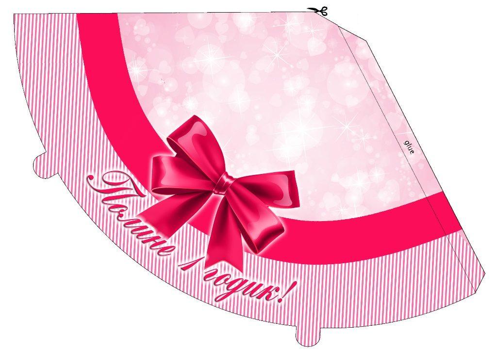 розовый колпак с бантиками