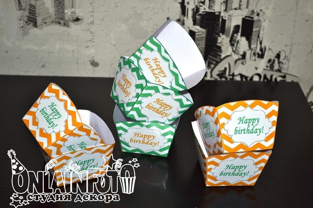 зеленые полосатые коробочки для сладостей попкорна