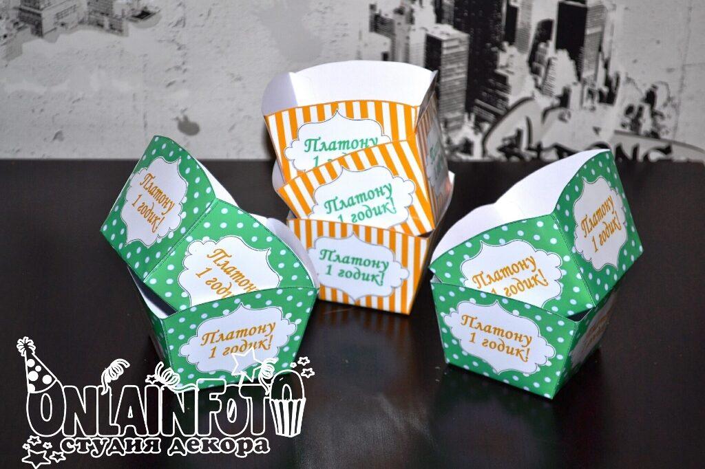 желтые полосатые коробочки для сладостей попкорна