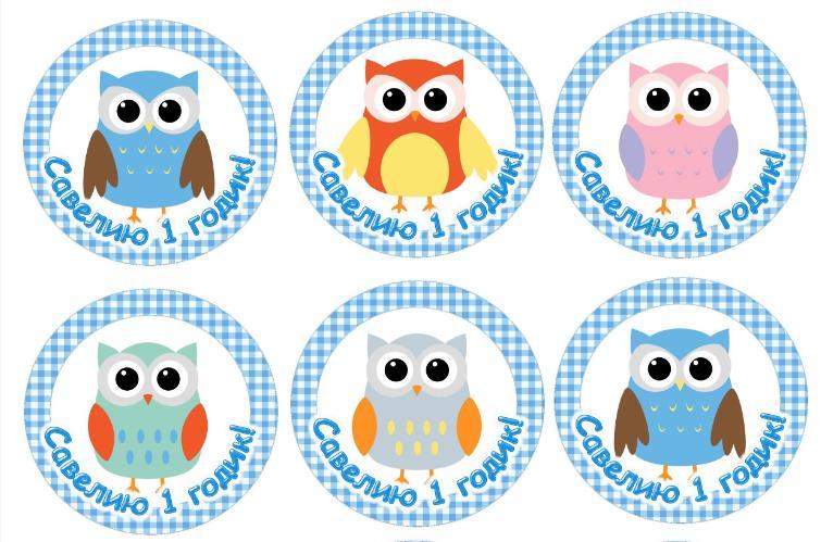 savelii1 украшения наклейки для печати